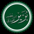 Brir bin khuder alhamadani.png