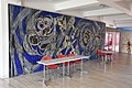 Brno-výstaviště-administrativní-budova-mozaika2018.jpg