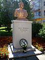 Brody Lvivska-monument Franko.jpg