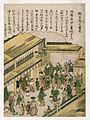 Brooklyn Museum - Shinyoshiwara no keishiki (Scenes at the New Yoshiwara) - Kitao Shigemasa.jpg