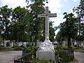 Bucuresti, Romania, Cimitirul Bellu Catolic, (Mormantul necunoscut) (8)(B-IV-a-B-20118).JPG