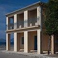 Building Sami Kefalonia Greece 1.jpg