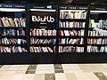 BukuHub.jpg