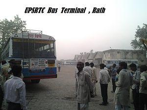 Rath, India - City Bus Terminal, Rath
