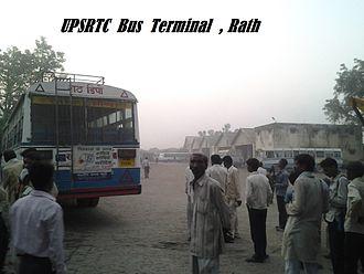 Uttar Pradesh State Road Transport Corporation - Bus Terminal, Rath