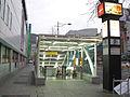 Busan-subway-110-Jagalchi-station-10-entrance.jpg