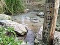 Butsubutsu river.JPG