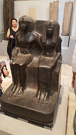 By ovedc - Egyptian Museum (Cairo) - 116.jpg