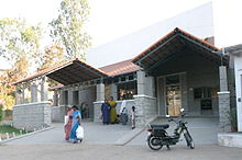 Christian Medical College & Hospital, Vellore - Wikipedia