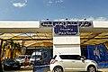 CHU Hassiba Ben Bouali مستشفى حسيبة بن بوعلي - panoramio.jpg