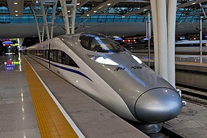 China Railways CRH380A - CRH380AL train at Shanghai Hongqiao Railway Station.