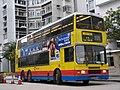 CTB 179 Kingswood Villas - Flickr - megabus13601.jpg