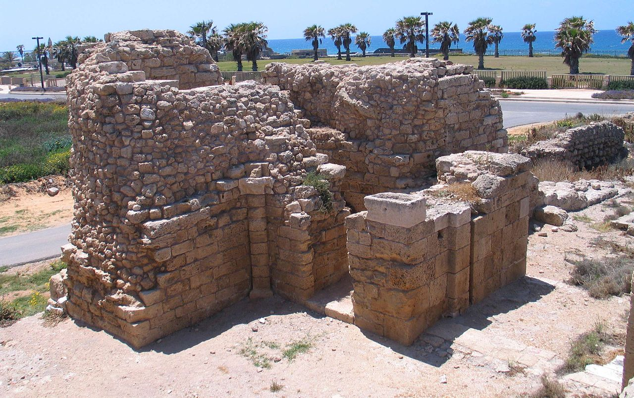 Sehenwürdigkeit in Caesarea Maritima - vergrößerbar