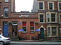 Café Conor, Stranmillis Road, Belfast - geograph.org.uk - 908568.jpg
