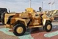 Caiman armoured car at Milex-2019 (Minsk, Belarus) — БРДМ Кайман на выставке Milex-2019 (Минск, Беларусь) 00003.jpg