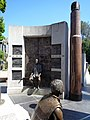 California Vietnam Veterans Memorial, Sacramento 7.jpg