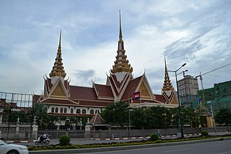 Parliament of Cambodia - Image: Cambodian National Assembly 2016 3