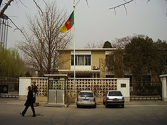 Cameroon–China relations - Embassy of Cameroon in China
