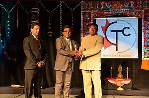 """Canadian Tamil Congress - E. Saravanapavan, Managing Director of the Uthayan newspapers receives, the """"Service Excellence Award"""" for journalism to """"Uthayan"""" by the Canadian Tamil Congress. The award is bestowed annually for the achievers on various fields."""