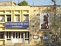 Cancer Hospital Gwalior - panoramio - Gyanendra Singh Chau… (1).jpg