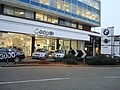Car Dealer, Wimbledon, London SW19 - geograph.org.uk - 1113918.jpg