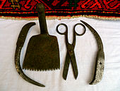 Carpet tools 1.JPG