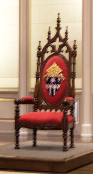 Roman Catholic Archdiocese of Louisville - The Cathedra of the Archbishop of Louisville