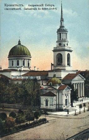 Cathedral kronstadt