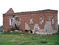 Catholic church of Franciscan 3, Ashmiany.jpg