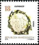 Cauliflower. Stamp of Macedonia.jpg