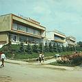 Center of the district center Rascani (80-ies). (8081973850).jpg