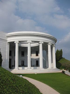Bahá'í World Centre - Centre for the Study of the Texts