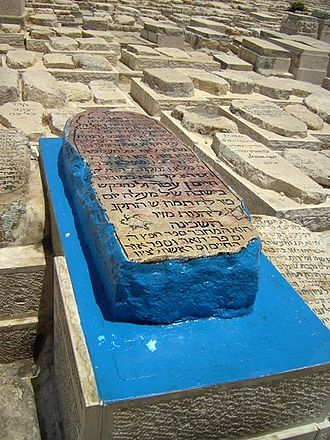 Chaim ibn Attar - Grave of ibn Attar on the Mount of Olives, Jerusalem