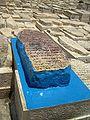 Chaim ibn Attar grave.JPG
