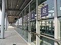 Chang'an xi Railway Station8.jpg