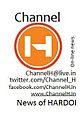 Channel H(Hardoi) - News of Hardoi.jpg
