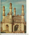 Charminar old picture.jpg