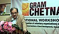Chaudhary Birender Singh addressing at the valedictory function of the Workshop on Participation of Voluntary organizations in Rural Development of North Eastern Region, at Guwahati.jpg