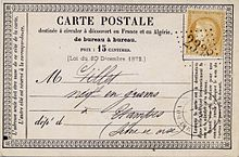 Loi Sur La Carte Postalemodifier