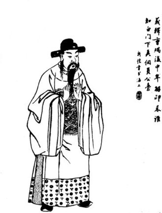Chen Gong - A Qing dynasty illustration of Chen Gong