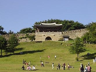 Cheongju - A front view of Sangdangsanseong