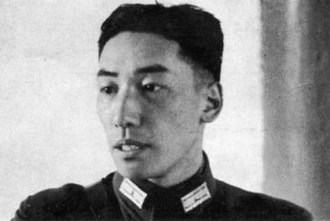 Chiang Wei-kuo - Image: Chiang Wei kuo 1941