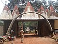 Chiefdom entrance in West Cameroon.jpg
