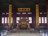 China-beijing-forbidden-city-P1000188.jpg
