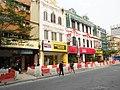ChinaTown- Matahari Hostel above Restoran Asia sign - panoramio.jpg