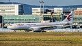 China Eastern Airbus A330 B-5961 (16091860968).jpg