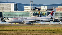 B-5961 - A332 - China Eastern Airlines