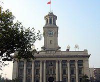 China Wuhan Jianghanguan.jpg