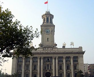 Chinese Maritime Customs Service - The historic customs house on the Yangtze waterfront in Hankou (Wuhan)