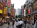 Chinatown in Yokohama 13.jpg